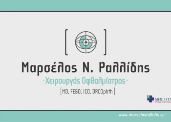marselos-ralidis-card-1